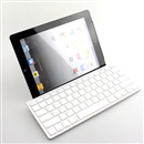Wireless Bluetooth 3.0 Multimedia Keyboard for Apple PC Mac