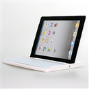 Separable Bluetooth Keyboard+Case Cover for iPad 2 3 White