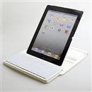 Bluetooth Keyboard Housing Case Rotated 360 Degrees With Silicone Cover For iPad 2 3 white