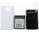 3500mAh Extended Battery + Charger for Samsung i9100 Galaxy S2 II White