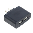 DC 5v 2.1a 1a Dual USB Wall Charger Adapter