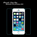 0.2mm ultra-thin High Quality Premium Real Tempered Glass Film Screen Protector for iphone6 4.7