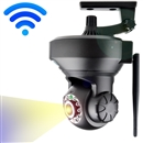 Network Wireless IP Camera Audio Pan Tilt 270°120° Record WiFi Android iPhone V