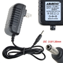 Compatible AC Adapter Charger 7.5v 1a