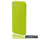 0.3mm Extreme Ultra-Thin Series Frosted Design Case for iPhone 4 4G Tender Yellow